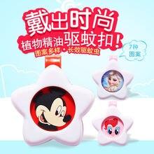 Модные игрушки disney Микки Замороженная Принцесса красивые