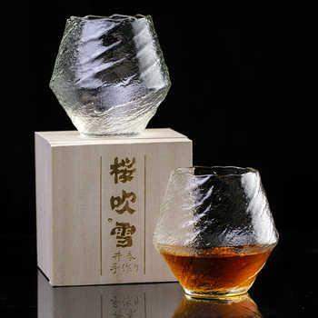 Japón EDO soplando nieve ilustraciones de Whisky de vidrio limpio caja de regalo de madera nicho licor XO Whisky cristal vino copa de coñac