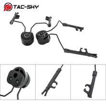 Soporte de riel para casco de arco de TAC SKY, adaptador de riel para casco, peltor comtac i ii iii iv