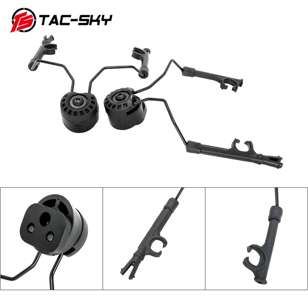 TAC-SKY ARC Helmet Rail Bracket Fast Ops Core Helmet Rail Adapter  Tactical Headset Peltor Comtac I Ii Iii Iv Tactical Bracket
