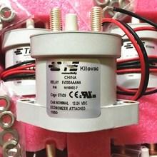 EV200AAANA New Energy Automotive Relay 1618002-7 HVDC contactor