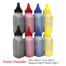 Free shipping for CE310A CE311A CE312A CE313A Color Toner powder Compatible HP CE310 HP CP1025/1025NW  powder for ibm ip 1832 n for lexmark x658 dme for lexmark t 650dn black compatible powder free shipping