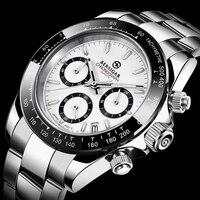 BERSIGAR Top Brand Men Sports Quartz Watch Luxury Men Waterproof WristWatch New Fashion Casual Men Watch relogio masculino