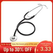 السماعة المحمولة ذات الرأس الواحد سماعة القلب المهنية الطبيب معدات طبية الطبيب الطبيب البيطري ممرضة الجهاز الطبي
