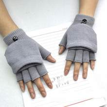 Guantes de medio Dedo de punto para hombre, guantes de punto con tapa abatible, sin dedos, calentador para manos y muñecas, para otoño e invierno, 1 par