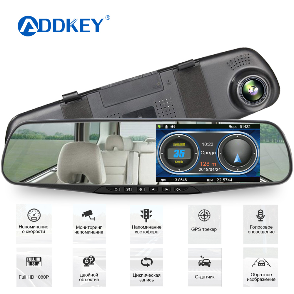 ADDKEY Car-Dvr-Radar-Detector Video-Recorder Rear-View-Mirror-Camera Dashcam-Speedcam