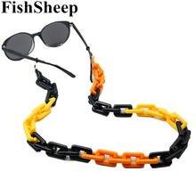 Fishsheep шикарная большая цепочка для очков женщин акриловые