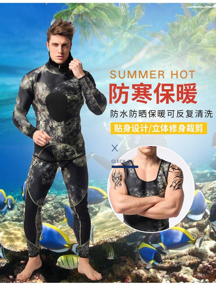 Camouflage deux pièces ensemble néoprène Camouflage combinaison de plongée résistant au soleil et chaud combinaison de surf pour hommes plongée combinaison humide avec capuche 3mm - 6