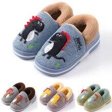 Новинка года; детская обувь для детей; модная домашняя обувь с рисунком динозавра для мальчиков и девочек; зимняя теплая Повседневная обувь из флока для малышей; schoenen