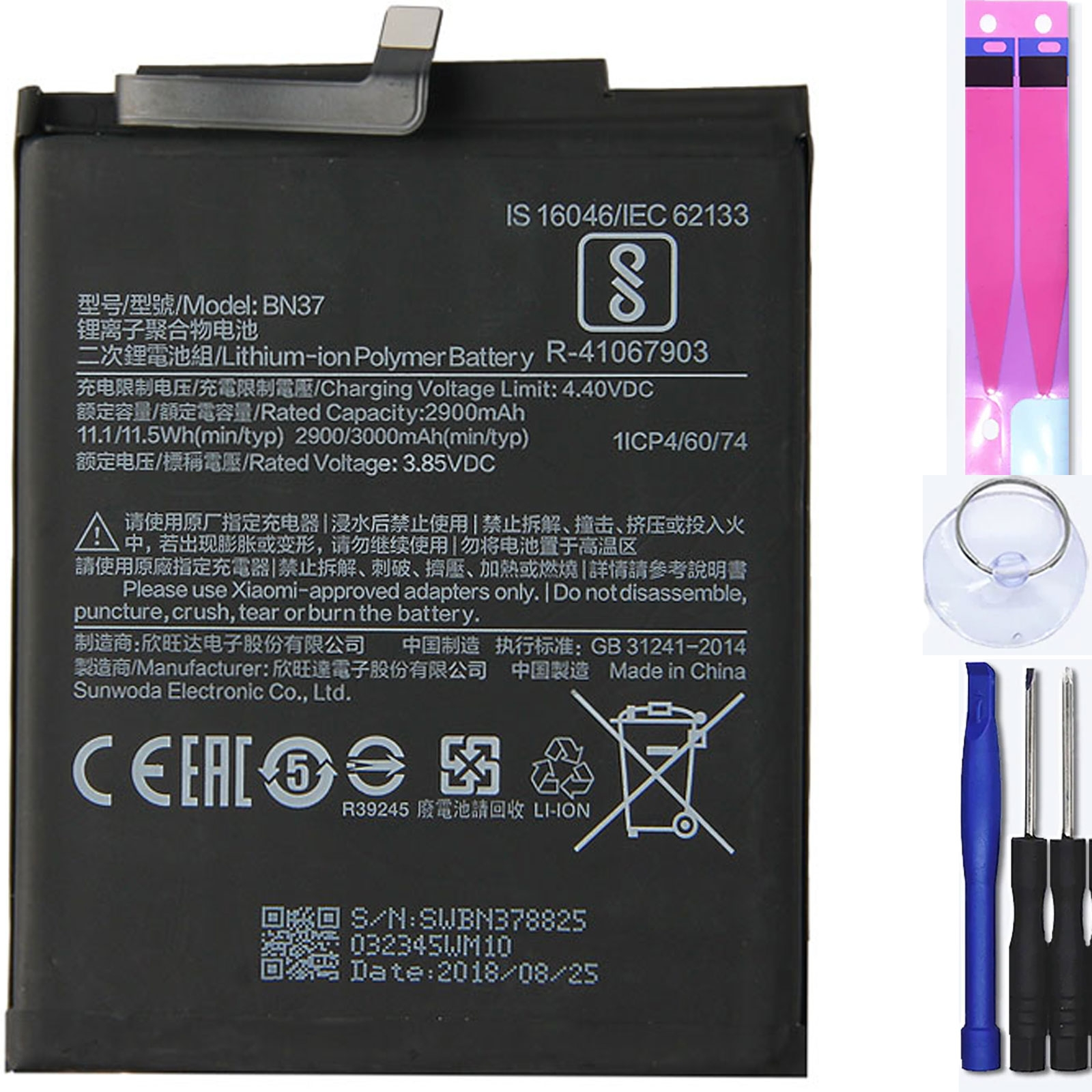 Аккумулятор для Xiaomi Redmi 6, Redmi 6A, Mpn Оригинал: Bn37|Аккумуляторы для мобильных телефонов|   | АлиЭкспресс