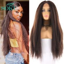 Sokuオンブル茶色の合成レースかつらのアフリカ系アメリカ人の髪型ロング変態ストレート中間部分かつら黒人女性のための