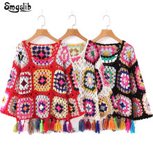 2019 winter sweaters women bohemian vintage hand knitted indie folk tassels o-neck oversize pullovers