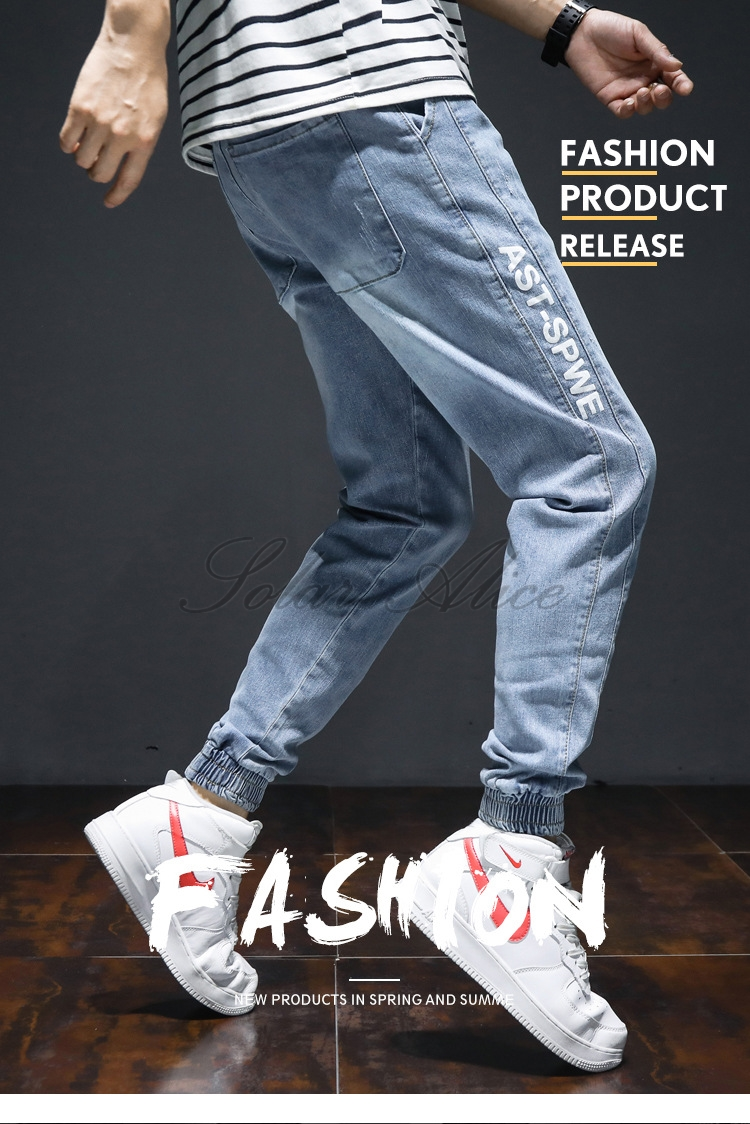 Free Shipping 2020 Men's Loose Thin Ankle-Length Harlan Jeans Mid-Rise Elastic Stretch Feet Wild Plus Size Casual Pants