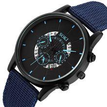 Мужские часы модные кварцевые мужские наручные для мужчин ретро
