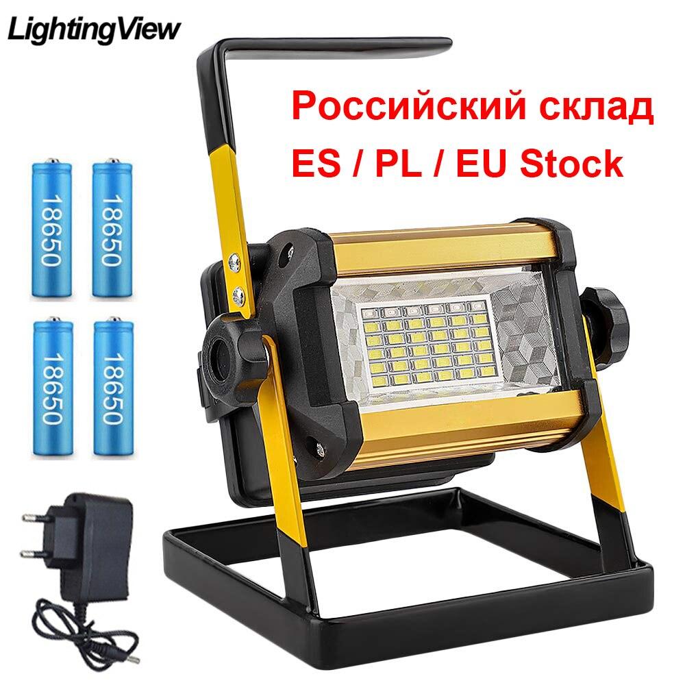 Прожексветильник заливающего света 50 Вт, светодиодный прожектор заливасветильник света, наружный светодиодный прожектор, отражатель, стро...