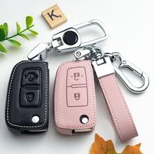 Leather Car Key Cover Case for Nissan Qashqai J11 X-Trail Juke Micra Murano Tiida Maxima Altima Pulsar Accessories Ring