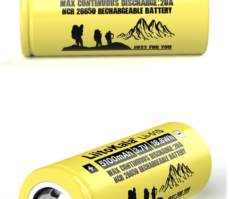 Lii-51S电池组-详情英文_09