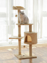 Оправа для скалолазания кошки гнездо дерево захват полюса многослойная