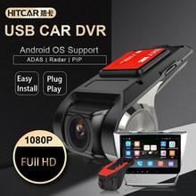 USB wideorejestrator samochodowy kamera do rejestracji wideo kamera 1080P Full HD cyfrowy wideorejestrator z noktowizorem dla androida jednostka główna Stereos