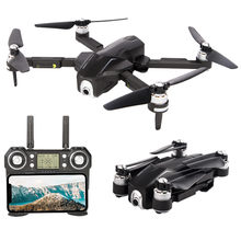 XMRC M8 GPS 5G WIFI FPV 4K Ultra HD Camera Brushless Foldable RC Drone With Bag RTF Quadcopter RC Aircraft RTF 2019 new arrivals(China)