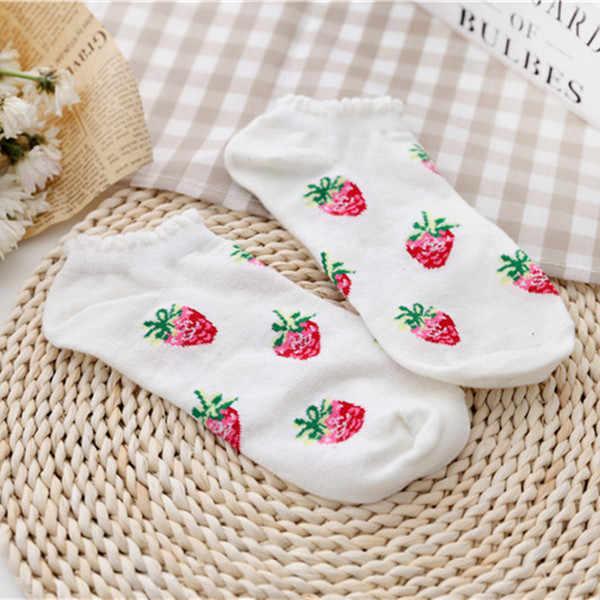 봄과 여름 2020 새로운 Fasahion 여성용 보트 양말 느슨한 양말 통기성면 양말 귀여운 딸기 대학 스타일 발목 S