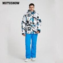 Новинка 2020 мужской уличный лыжный костюм взаимsnow ветрозащитный