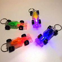 Мини гонки светодиод подсветка игрушки брелок вечеринка сувениры дети игрушка подарок гаджеты сумка кулон