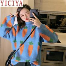 Women's Clothing Cute Kawaii warm Thick Loose Carrot Embroidery Sweater Lady Harajuku Ulzzang Sweaters For Women Ulzzang Knitted рюкзак 0807 ulzzang