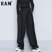 [Eem] yüksek bel siyah kısa pilili uzun geniş bacak pantolon yeni gevşek Fit pantolon kadın moda gelgit bahar sonbahar 2021 1S399