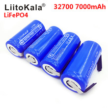LiitoKala Lii 70A 3.2V 32700 LiFePO4 7000mAh  Battery 35A Continuous Discharge Maximum 55A High power battery+Nickel sheets