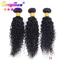 Оригинальные необработанные натуральные волосы 10А, индийские человеческие волосы, 4 пряди, необработанные кудрявые волнистые волосы, 12-28 дюймов, натуральный цвет