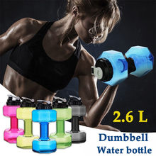 Mancuernas de 2,6 L, botella de agua grande para deportes, correr, Fitness, gimnasio, gran capacidad, inyección de agua, n. ° 38
