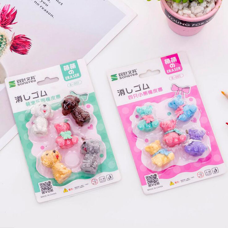5 Pcs Teddy Bear Erasers Cartoon Kindergarten Toy Teddy Dog Eraser Creative Funny Pencil Erasers Stationery School Supplies