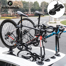 ROCKBROS Car Roof-Top Suction Carrier Bicycle Rack For Mountain MTB Road Bike Hub Quick Install Vacuum Chuck Fixing Accessory