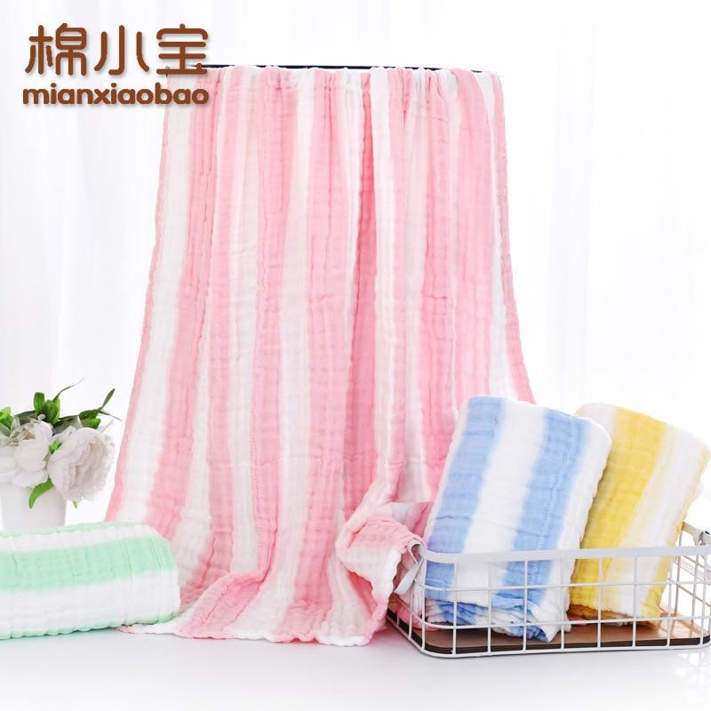 1945 #110 * 110cm Cotton Color Stripes Gauze Bath Towel Six-layer Baby Bath Towel Gauze Child