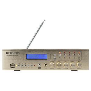 Image 2 - Retekess TR507 FM Broadcast Transmitter