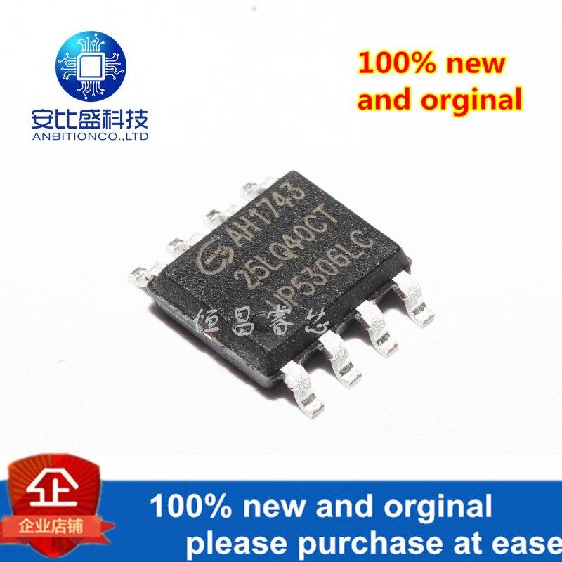 10pcs 100% New And Orginal GD25LQ40CTIG Silk-screen 25LQ40CT 4Mbit SOP8 Iin Stock