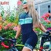 Kafitsummer nova camisa de ciclismo de manga curta terno de uma peça terno profissional feminino triathlon bicicleta de montanha macaquinho 14