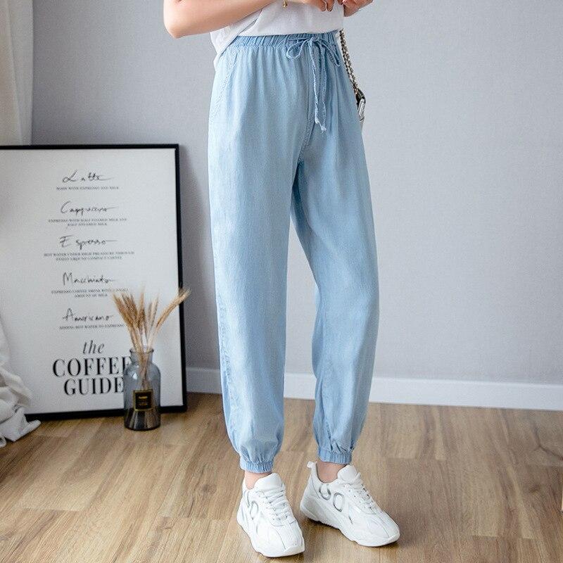 Summer Thin Section Tencel Denim (Ankle-length Pants) Women's Korean-Style Soft And Comfortable Elastic Waist Harem Skinny Pants