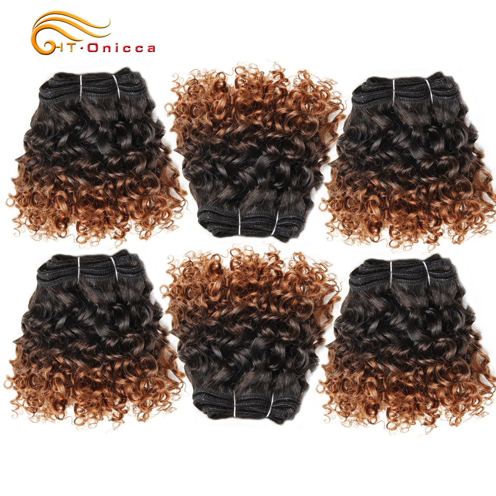 Brazilian Bouncy Curly Hair Bundles 8 Inch Human Hair Extensions 6 Bundles Deal Remy Funmi Hair Flexi Pixie Pissy Bohemian Curl