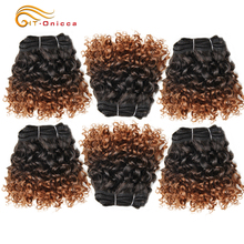 Brazilian Bouncy Curly Hair Bundles 8 Inch Human Hair Extensions 6 Bundles Deal