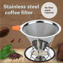 Нержавеющая сталь безбумажный залить кофе многоразовый конус кофе капельница Фильтр Портативный многоразовый