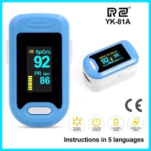Image 2 - RZ الإصبع نبض مقياس التأكسج معدل المنزل ضغط الدم الرعاية الصحية CE OLED عرض الأكسجين إنذار الإعداد