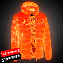 NEW Men Heated Jackets Outdoor Coat USB Electric Battery Long Sleeves Heating Hooded Jackets Warm Winter Thermal Clothing