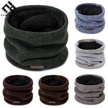 Evrfelan Новые однотонные мужские теплые шарфы, вязаный хлопковый шарф, женские зимние аксессуары для шеи, шарф унисекс