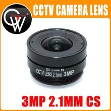 цена на 3.0 Megapixel 2.1mm cs lens Fixed Iris Lens CS Mount CCTV Lens Wide angle of view 133degree for 1/2.7 3mp CCTV Camera