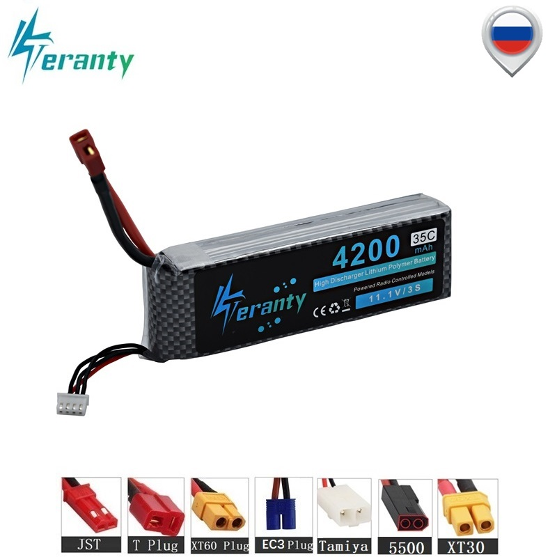 3S 11.1v 4200maH Battery 35c Max 60c For RC Helicopters Airplanes Four axis aircraft power Original High rate 11.1v Lipo battery(China)