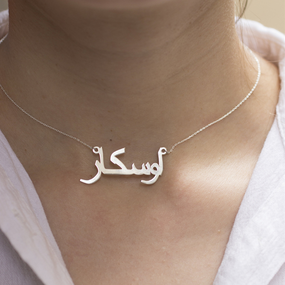 Personalized Arabic Name Necklace Stainless Steel Gold Color Customized Islamic Jewelry For Women Men Nameplate Necklace