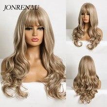 Jonrenau 24 polegadas ombre loira peruca perucas de onda natural sintética com franja resistente ao calor diariamente cosplay perucas para mulher