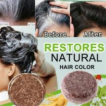1 шт затемняющий шампунь для волос натуральный органический